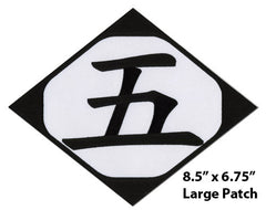 Bleach 05th Division Five Symbol Patch (Large)