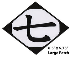 Bleach 07th Division Seven Symbol Patch (Large)