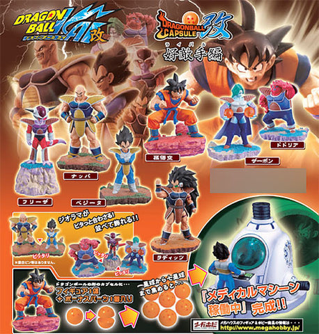 Dragon Ball Capsule Kai The Rival Trading Figures 1 Random Ball