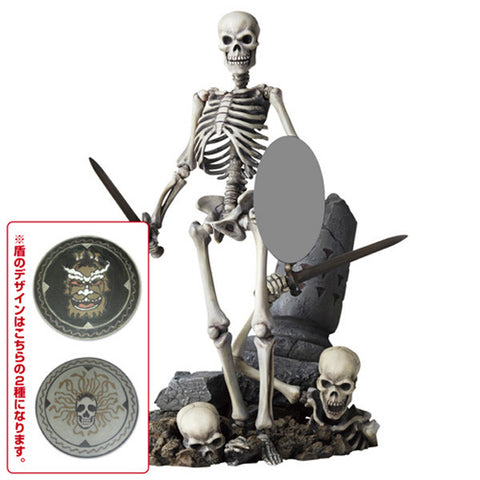 Jason and the Argonauts Skeleton Warrior 2nd Ver Revoltech Action Figure