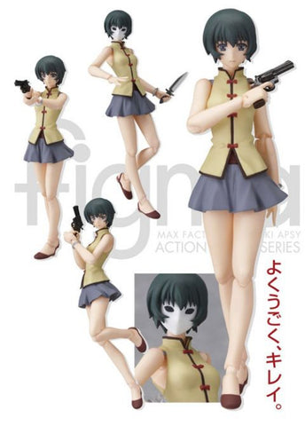 Phantom: Ein Figma Action Figure (Requiem for the Phantom)