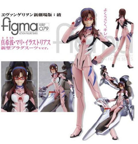 Evangelion 2.0: Mari Illustrious Figma Action Figure (Rebuild of Evangelion - You Can (NOT) Advance)