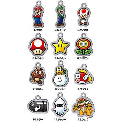 New Super Mario Bros Wii Cell Phone Strap (1 Random Blind Package)