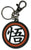 Dragon Ball Z Goku Symbol Keychain