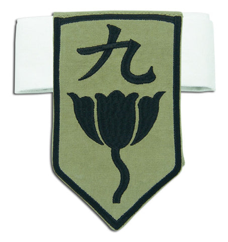 Bleach 09th Division Kaname Tosen (Nine) Armband