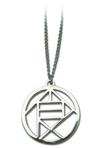 Naruto Shippuden Choji Necklace