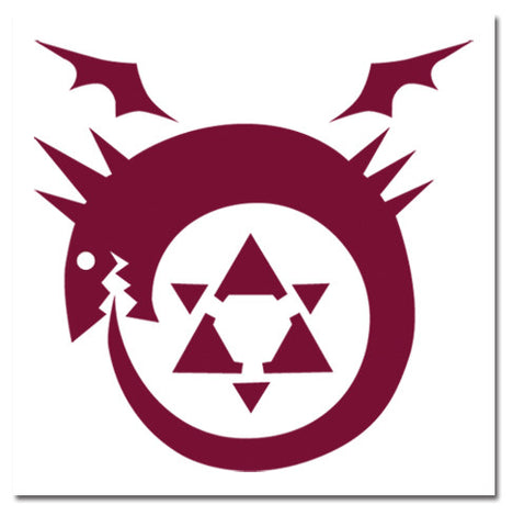 Fullmetal Alchemist Brotherhood Uroboros Temporary Tattoo