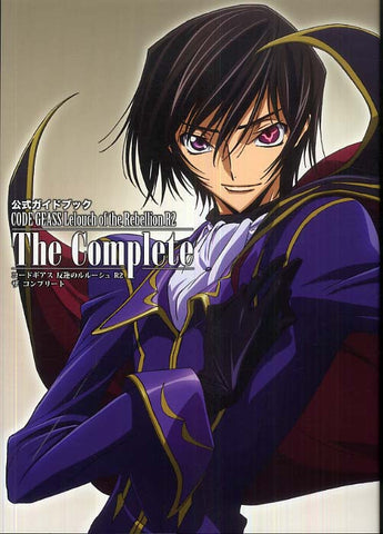 Code Geass Lelouch Of The Rebellion The Complete Art Book
