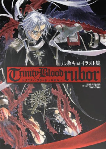 Kiyo Kujou Trinity Blood Rubor Illustrations Art Book