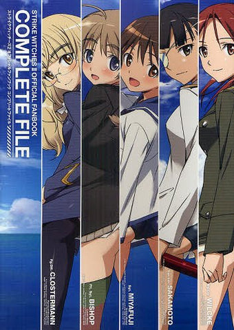 Strike Witches 2 Official Fan Book Complete File Art Book