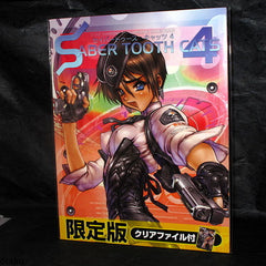 2012 Masamune Shirow Calendar - Saber Tooth Cats 4
