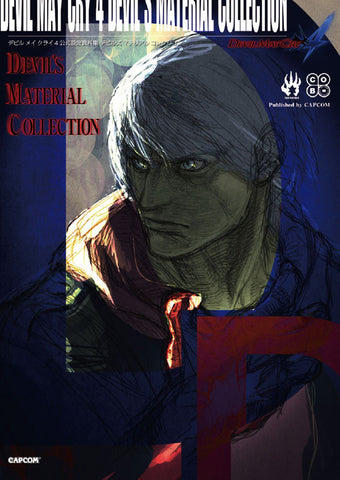 Devil May Cry 4 Devil's Material Collection Art Book