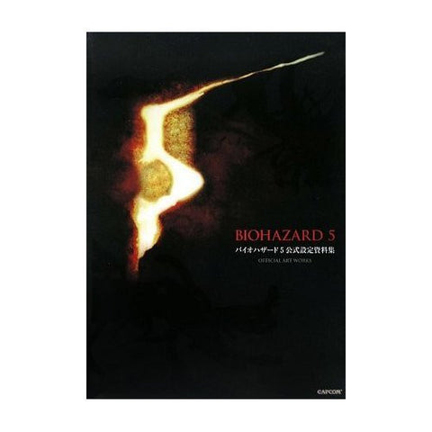 Resident Evil Biohazard 5 Official Art Works Art book