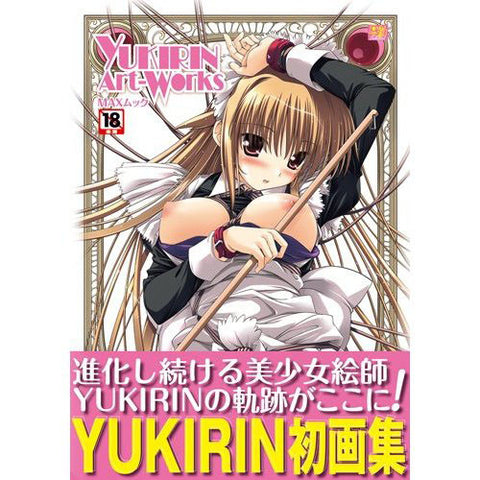 Yukirin Art Works Art Book