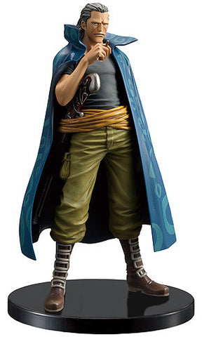 One Piece The Grandline Men Vol. 8 DX Benn Beckman PVC Figure