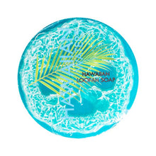 Load image into Gallery viewer, Hawaiian Waters Sea Salt & Kukui Exfoli. Loofah Soap 4.75oz