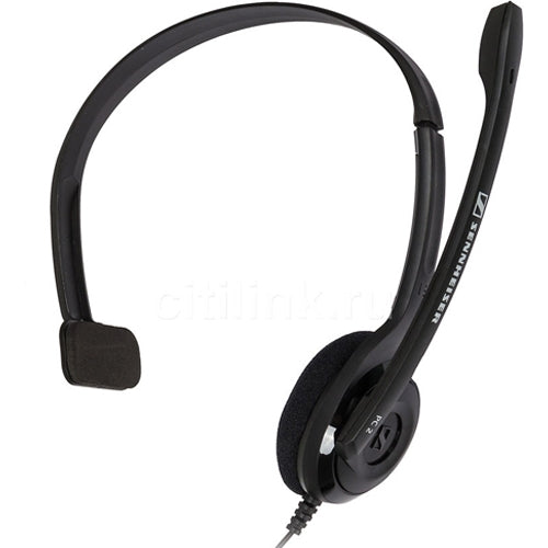 Sennheiser PC 2 Chat Internet Telephony Headset - Speech Products