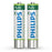 Philips LFH9154 Rechargeable Batteries - Speech Products
