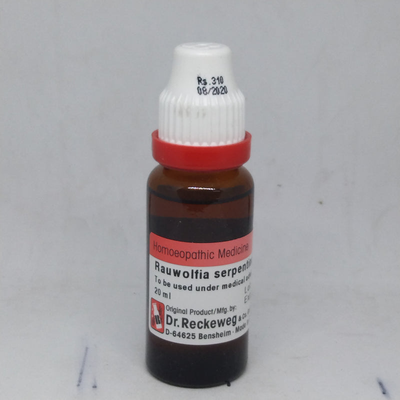 Dr. Reckeweg Rauwolfia Serp Mother Tincture