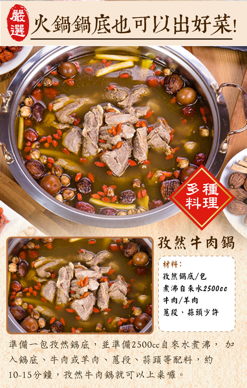 taiwan hot pot menu
