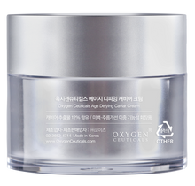 Load image into Gallery viewer, OxygenCeuticals Age Defying Caviar Cream