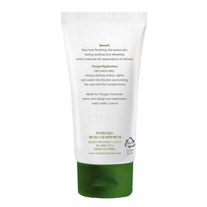 OxygenCeuticals Redness Soothing Aloe Vera Gel