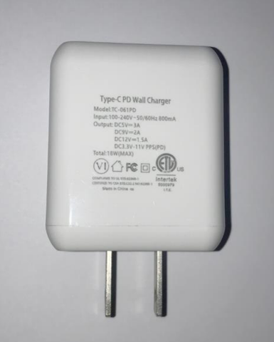 Quntis wall charger