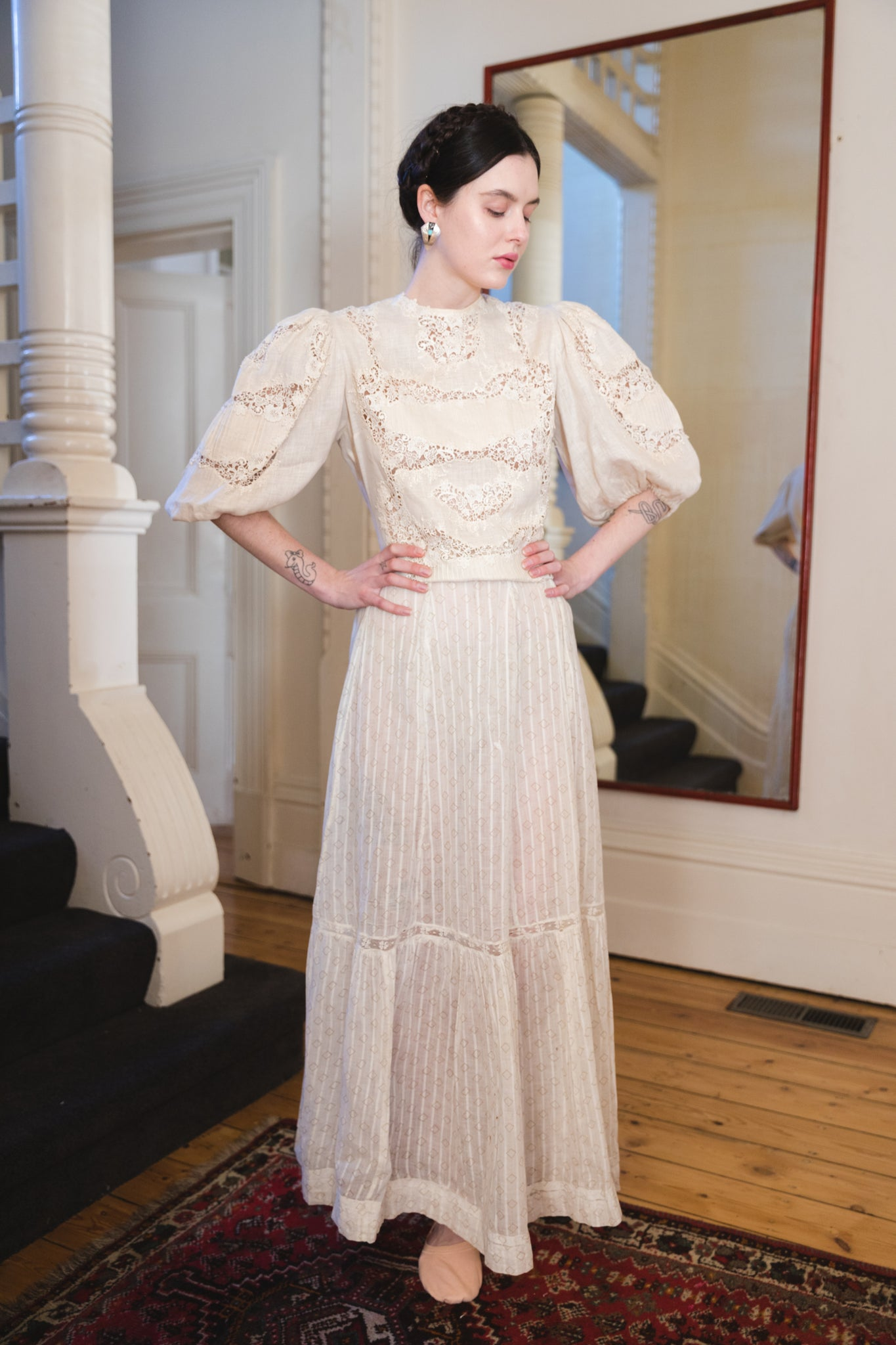 Edwardian printed cotton lace skirt