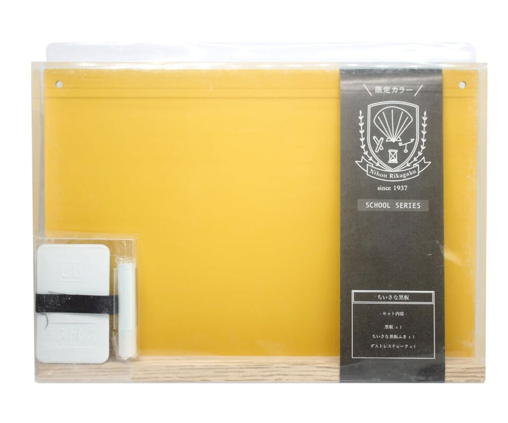 Kitpas Tiny A5 Blackboard Set Smokey Mustard