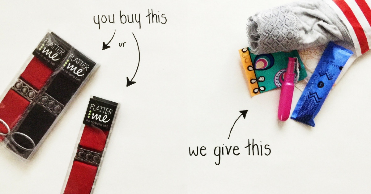 you-buy-this-we-give-that