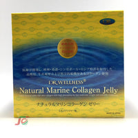 Collagen dạng thạch Dr.WELLNESS Natural Marine Collagen Jelly (vị chanh gừng)