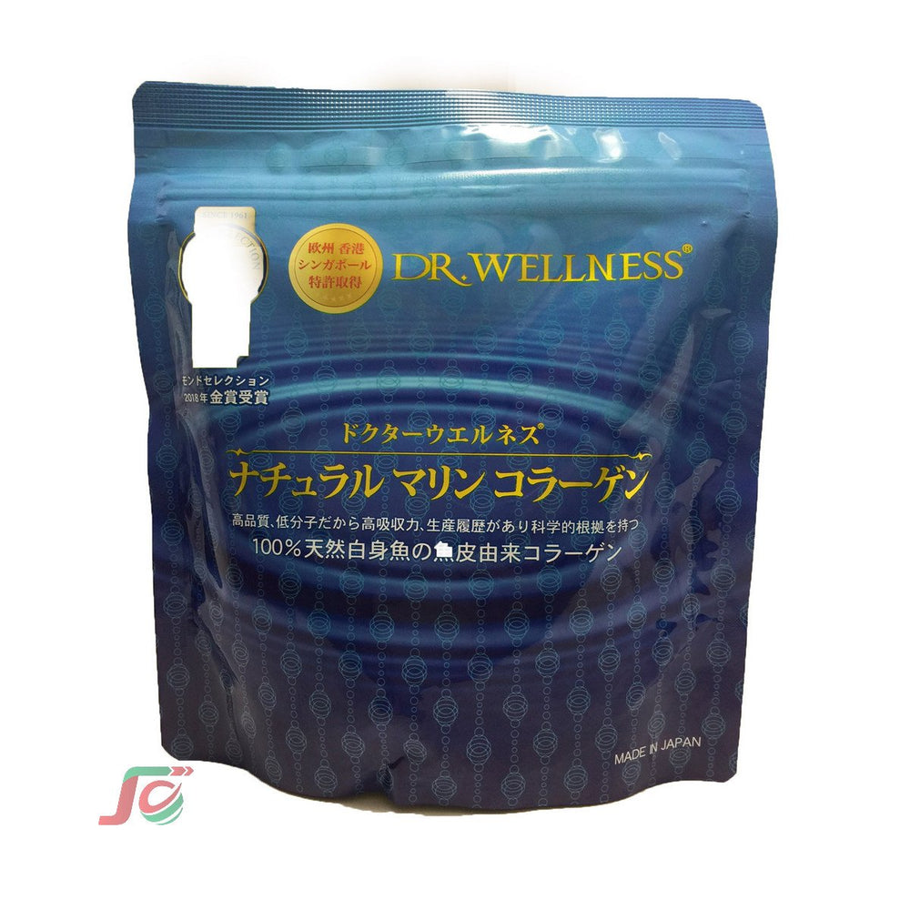 Collagen dạng bột Dr.WELLNESS Natural Marine Collagen