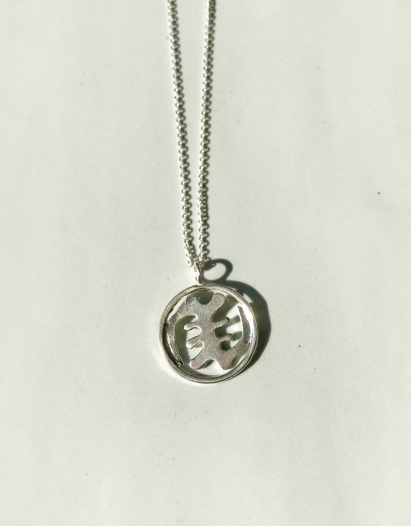 Hand-made 'Gye Nyame' Adinkra Sterling Silver Pendant
