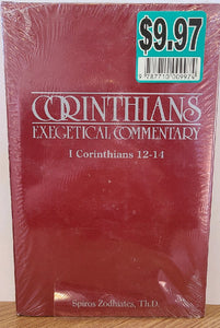 Corinthians Exegetical Commentary - Hard cover