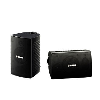 Yamaha NS-AW 294 Outdoor Speakers