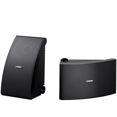 Yamaha NS-AW 992 Outdoor Speakers