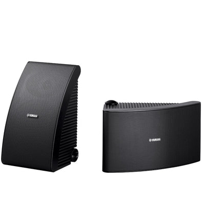 Yamaha NS-AW 592 Outdoor Speakers