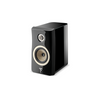 Focal Kanta No.1 Bookshelf Speakers without stand
