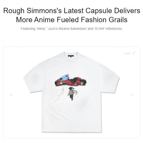 Rough Simmons February 2021 Hypebeast Article