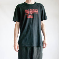 Japanese Recycling T-Shirt