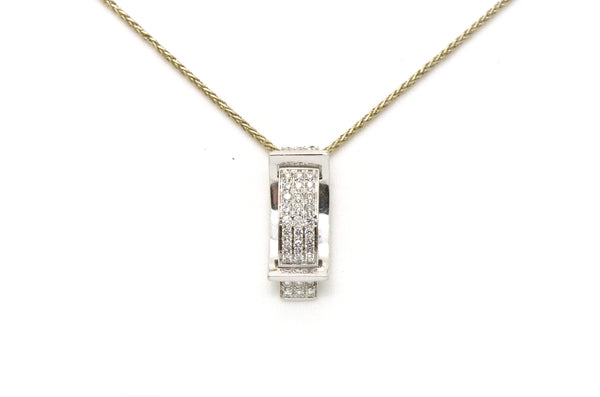14k White Gold Diamond Cluster Interlaced Pendant Necklace - .35 ct. tw - 18 in.