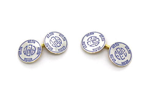 Vintage 14k Yellow Gold & Platinum Hammered Enameled Cufflinks with Blue Enamel