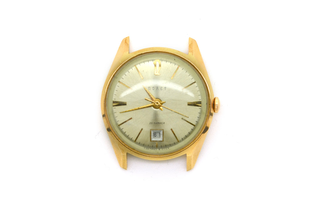 Vintage 14k Yellow Gold Russian Date Automatic Watch without Strap - Working