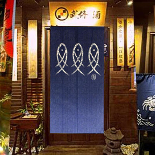 Decorative Screens - Fish Printed Traditional Curtain Room Divider