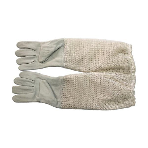 Gardening Tools - Three Layer Long Sleeve Mesh Gloves Best For Gardening