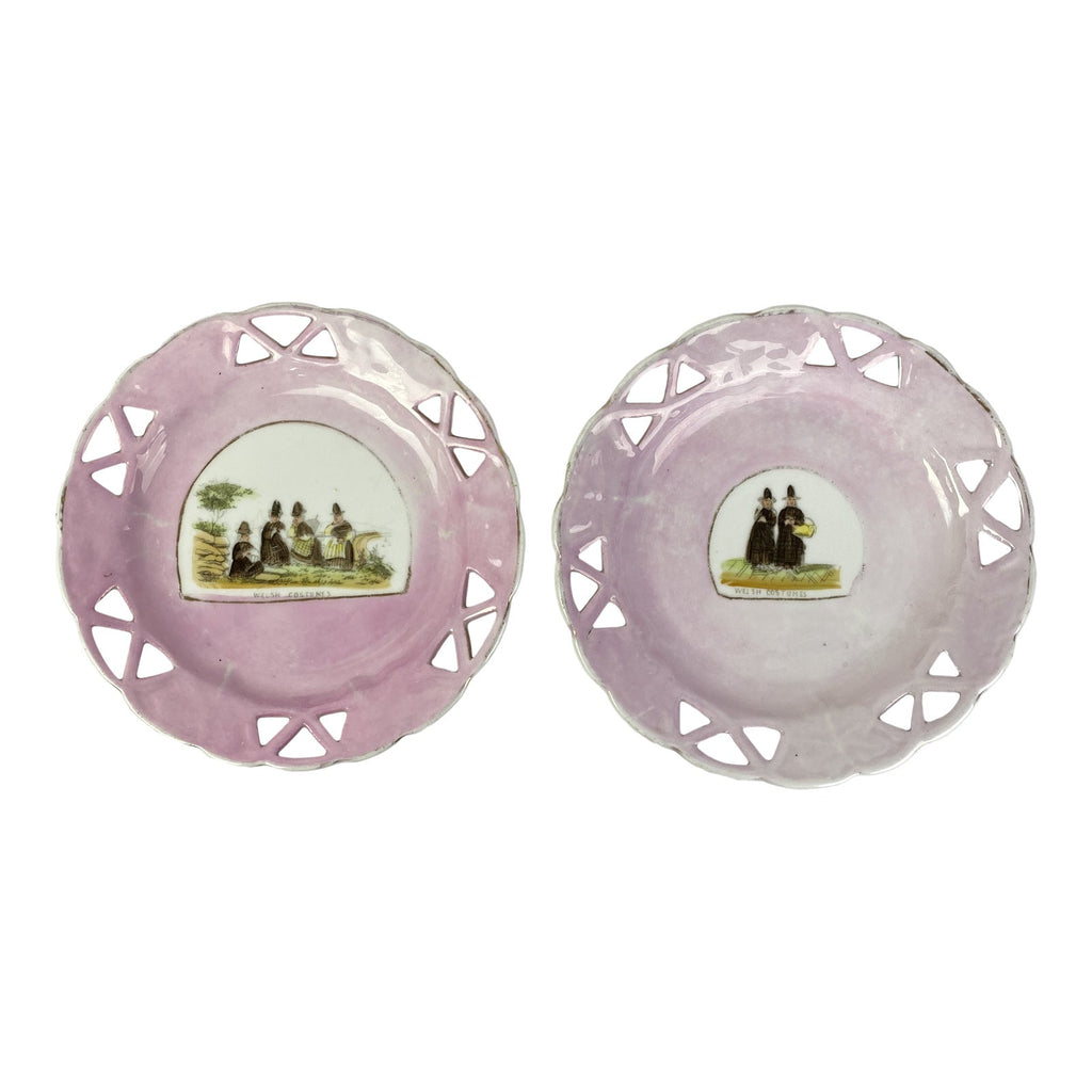 Reticulated Pink Lustre Plates, Pair