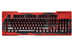 Das Keyboard X40 Pro Gaming Aluminum Top Panel - Stryker - Red