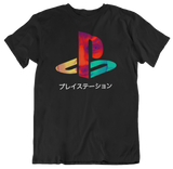 David's PlayStation T-Shirt - 2 Colors