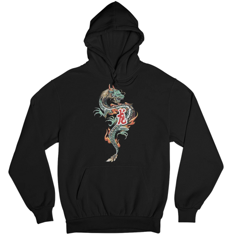 Fired Up Dragon Hoodie