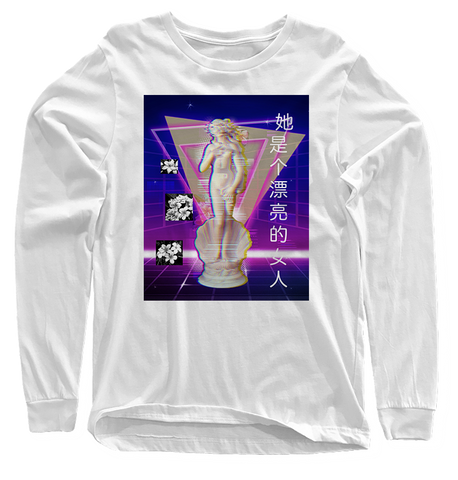 Birth of Venus Sweatshirt - 2 Colors